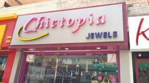 Chitopiya (14)